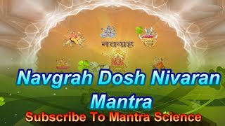 Powerful Navagraha Dosha Nivaran Mantra