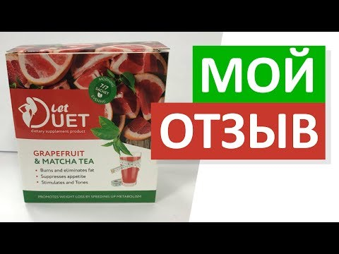 Отзыв на биокомплекс для похудения Let Duet (Лет Диет)