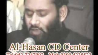 Qari Ihsan-Ullah Farooqi-Surah Al-Fath ( سورة الفتح )