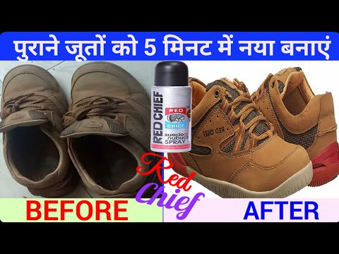 How To clean leather shoes,  how to clean/wash red chief leather shoes