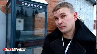 Игорь Шмаков о погоде