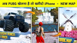 एक और नया Map LIVIK - Monster truck and waterfall in Pubg mobile - G GURUJI - Pubg mobile Hindi