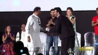 Anil Kapoor dances with Jaya Pradha, Hansika and Mohan Babu