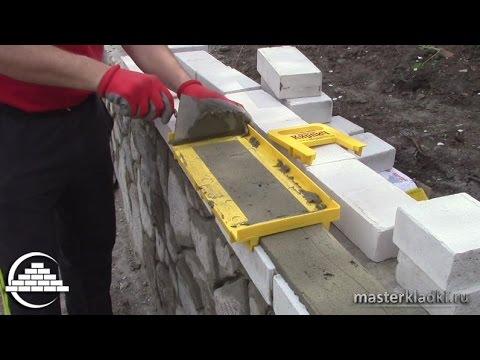 """Тестируем набор Каменщика """"Кирпич"""" - приспособление для кладки кирпича 1-я часть- [masterkladki]"""
