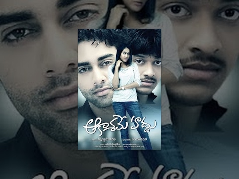 Kayamath title song