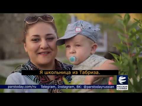 Армяне в Иране