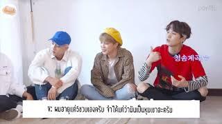 [Thaisub] BTS Season Greeting 2019 - กราฟความสุขของคิมแทฮยอง(V)