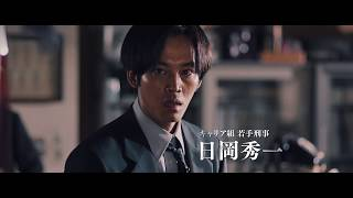https://www.fashion-press.net/news/30081 柚月裕子のベストセラー小説...