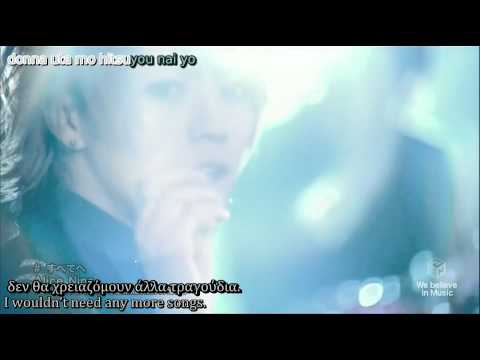 Alice Nine - Subete e PV (Romaji, Eng, Gr Subs)