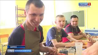 ГТРК СЛАВИЯ Обучение детей инвалидов в Шимске 31 05 19