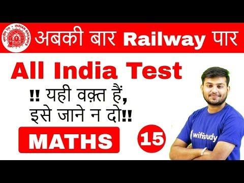 11:00 AM - Group D Crash Course | Maths by Sahil Sir | Day #15 | All India Test