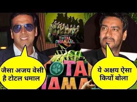 Ajay Devgan ki Total Dhamaal को लेकर ये किया बोल गए अक्षय, Total Dhamaal Mungda