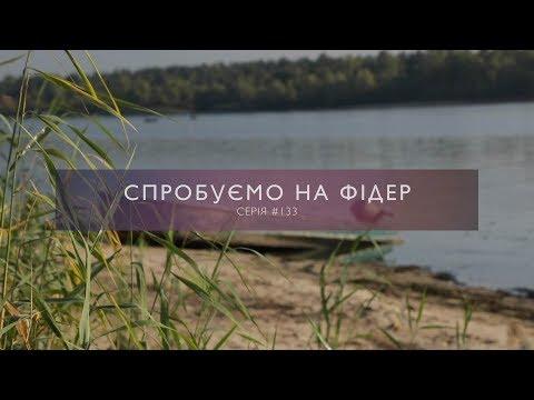 Cемен Олд рыбачит на фидерное удилище  [ШоУолда №133]