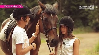 Сколько Даня и Кристи могут друг без друга? || How long Danya&Kristy could live without each other?