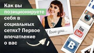 видео Социальны сети, тематические страницы социальных сетей