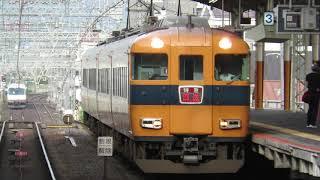 貸切の予定が... 近鉄12410系 NN11 (回送?行き) 大和八木通過