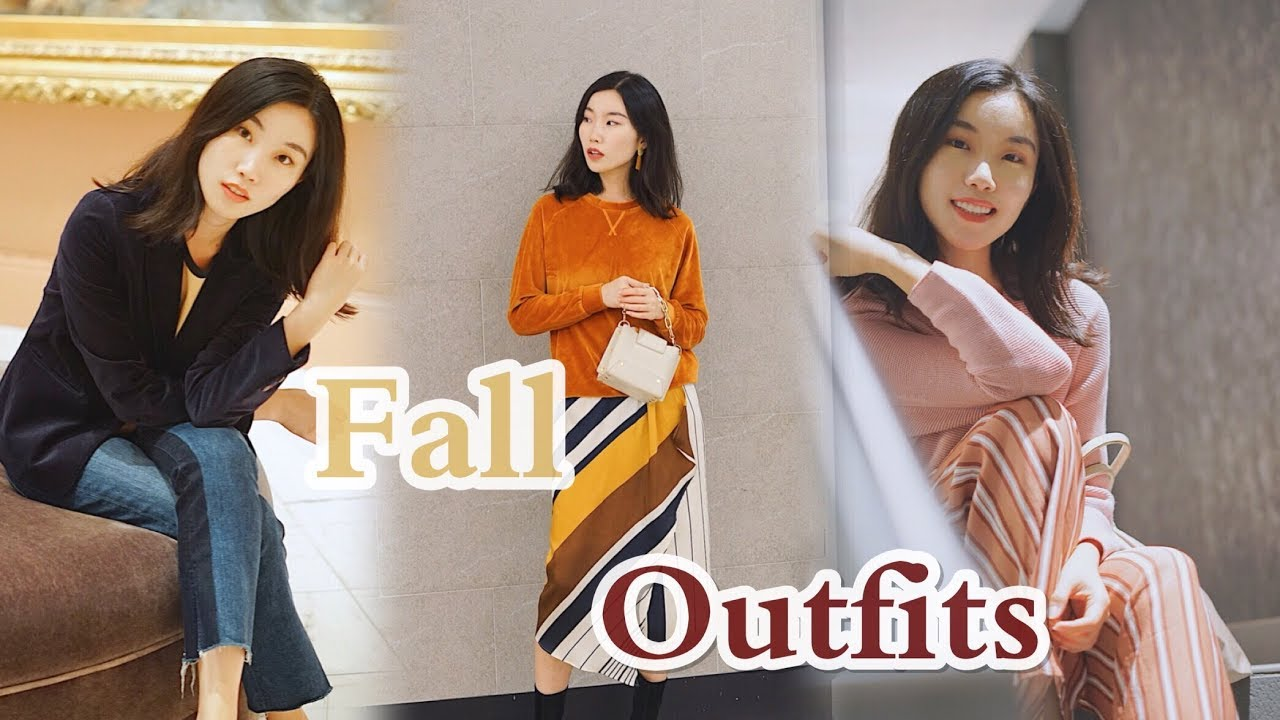 Fall Outfits | 秋季日常穿搭 换季搭配灵感|Uniqlo, H&M, Other Stories | Jolene 4