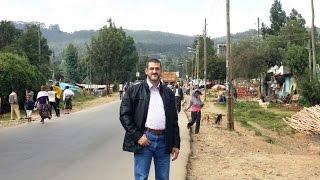 جوله فى شوارع أديس أبابا -Tour in Addis Ababa streets