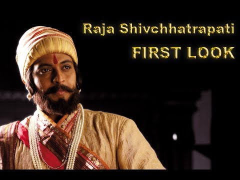different looks of raja shivchhatrapati   dr amol kolhe   youtube
