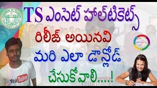 How To Download TS Eamcet Hall tickets 2018|Eamcet Hall-tickets Release|TELUGU|