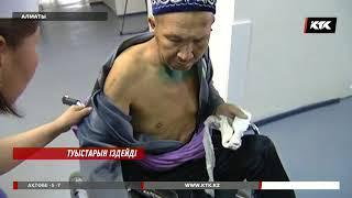 Алматылық дәрігерлер ұзақ уақыт комада болған сырқаттың туыстарын іздеп жатыр