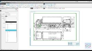 Компас 3D V18 - Вставка картинки и подготовка к перечерчиванию