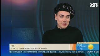 Валентин Кулагин @ Bulgaria On Air