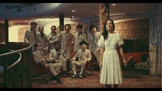 Te Quiero con Bugalú (feat. iLe) - Tokyo Ska Paradise Orchestra (Official Music Video)
