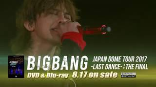 BIGBANG - LAST DANCE (JAPAN DOME TOUR 2017 -LAST DANCE- : THE FINAL [DELUXE EDITION])