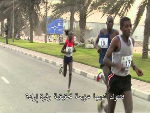 RAK Half Marathon 2012 (Part 2 of 3)