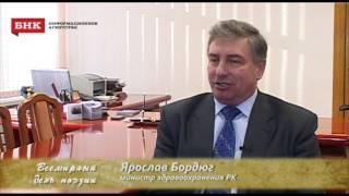 Всемирный день поэзии, Ярослав Бордюг