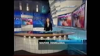 Начало информационной программы «Другие новости» (Первый канал, 31.07.2006-01.03.2008)