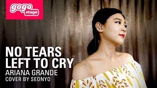 Ariana Grande - No Tears Left to Cry  / cover by Seonyo