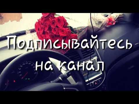 Тешна Бехк Бинчу Йо1ан 😭💣 Юнус Бачаев 💣💣💥💥