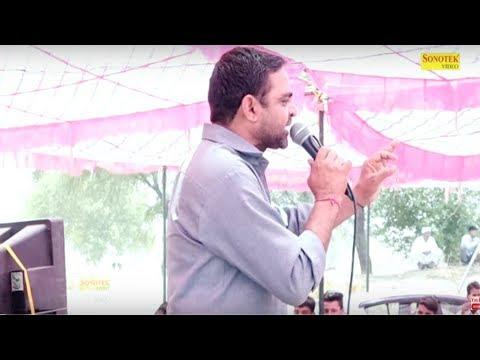 Karo Byah Ka Jikar | Santraj Nagar | Haryanvi | Popular Song | Hindi Song | Lokget | Sonotek Ragni