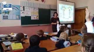 """Закріплення знань про звукове значення букви """"М"""" (Урок навчання грамоти у 1 класі)"""