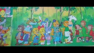 ドン・チャック物語は、東京12チャンネル(現・テレビ東京)で1975年 - ...