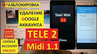 Разблокировка аккаунта google Tele2 Midi 1 1 FRP Google account Tele 2 midi 1 1