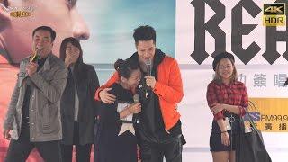 周湯豪 3 帥到分手歌唱大賽(4K HDR)@NICKTHEREAL《REAL》慶功簽唱會[無限HD]