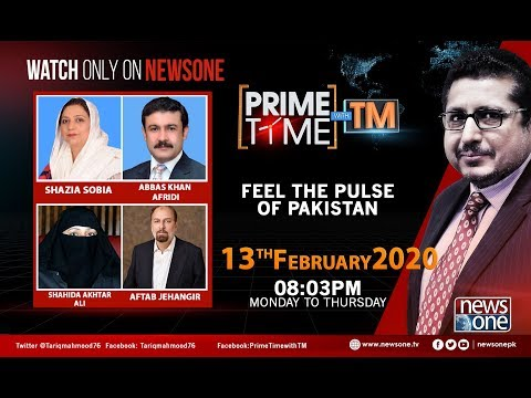 Prime Time with TM - Thursday 13th February 2020