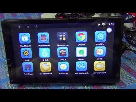 Самая доступная магнитола на Android Good Bee H-1801