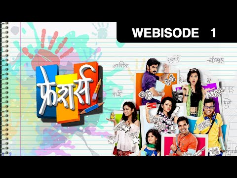 Freshers - Episode 1  - August 22, 2016 - Webisode