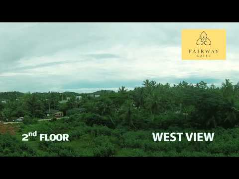 2nd Floor West View
