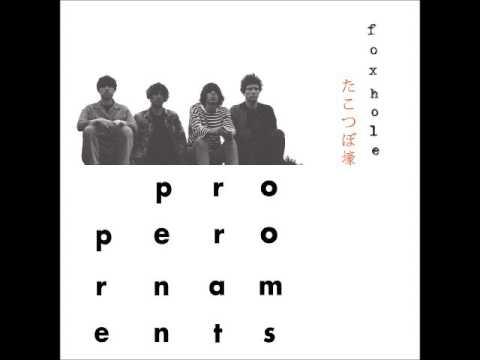 The Proper Ornaments - 1969