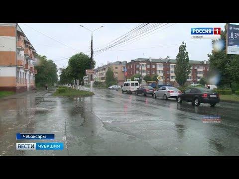 В Гидрометцентре рассказали, какая погода ждёт жителей Чувашии в выходные