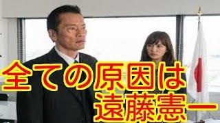チャンネル登録お願いします https://www.youtube.com/dashboard?o=U お...