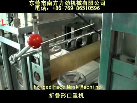 Folded mask making machine.mp4