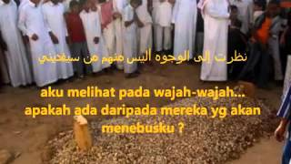 Download Video Syair yang Membuat Imam Ahmad bin Hanbal Menangis MP3 3GP MP4