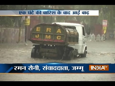 Water Logging after Heavy Rain in Jammu and Kashmir