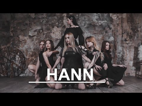 (G)I-DLE((여자)아이들) _ HANN (Alone)(한(一)) ' M/V' Dance Cover By UPBEAT 4K